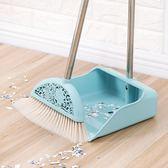 家用掃帚簸箕套裝刮齒掃帚畚斗笤帚掃把掃地掃頭發地板清潔工具
