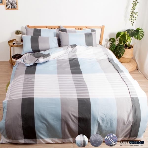 【LUST】100%超細纖維 新生活eazy系列-單人加大3.5X6.2-/床包/枕套組、台灣製