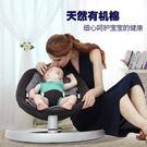 虧本衝量-嬰兒搖椅嬰兒搖搖椅新生兒哄娃神器寶寶哄睡jy搖籃自動安撫鋁合金哄寶躺椅 快速出貨