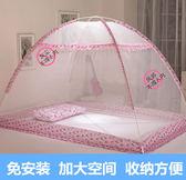 嬰兒蚊帳罩新生兒無底免安裝寶寶蚊帳兒童bb床蒙古包防蚊罩可摺疊igo 時尚潮流