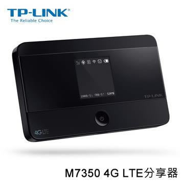 [富廉網] TP-LINK m7350 進階版行動Wi-Fi分享器 (3G/4G/LTE)