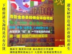 二手書博民逛書店(DISCOVER)發現罕見1997年第四期181909