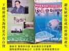 二手書博民逛書店金橋(2003年.6)罕見創刊號Y284317 出版2003