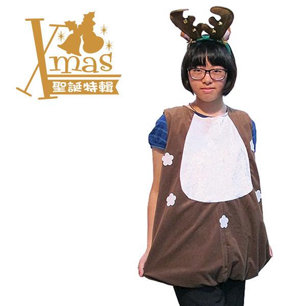 【派對造型服/道具】萬聖節裝扮-大人麋鹿裝 18-2