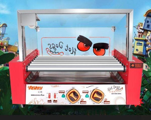 匯利WY-007烤腸機熱狗機商用7管台灣火山石電熱全自動烤香腸機   極客玩家  igo  220v