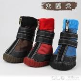 牛筋底寵物雨鞋耐磨防滑防水鞋狗狗鞋金毛薩摩比熊泰迪鞋狗狗鞋子 【快速出貨】