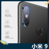 Xiaomi 小米手機 9 鏡頭鋼化玻璃膜 螢幕保護貼 9H硬度 0.2mm厚度 靜電吸附 高清HD 防爆防刮
