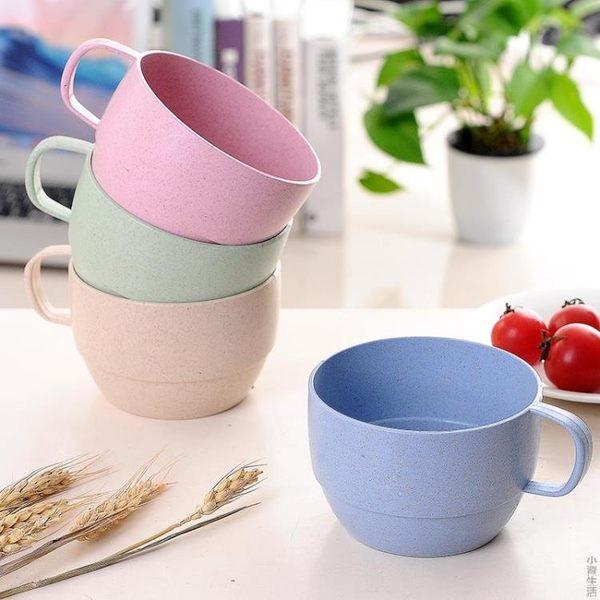 創意簡約馬克杯牛奶杯歐式咖啡杯早餐杯子茶杯水杯情侶可愛喝水杯JRM-1306