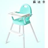 寶寶餐椅吃飯可折疊便攜式外出椅子
