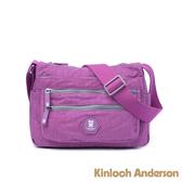 金安德森 莓果漫遊 機能斜側輕旅包 紫色