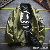 帥氣外套男士兩面穿空軍飛行員夾克學生衣服韓版潮流棒球服男 潔思米