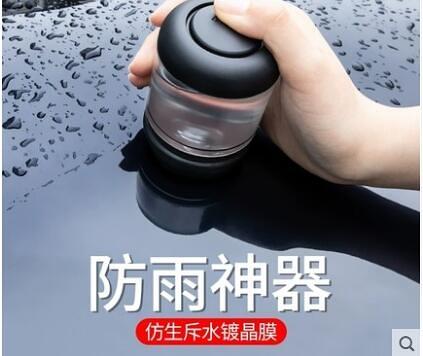 汽車玻璃防雨劑擋風玻璃車窗後視鏡鍍膜驅水長效持久車載神器