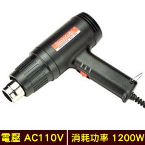 TASHEN達新牌 二段式熱風槍 NEG-2