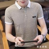 男士短袖大碼T恤夏季棉質韓版修身有領上衣服青年個性潮流翻領POLO衫LXY7072【東京衣社】