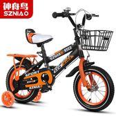 自行車 地款兒童男女寶寶童車學生車兒童自行車 igo 非凡小鋪