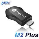 同屏器 AnyCast M2 Plus 吉羅德 NCC認證 WIFI HDMI同屏器 手機電視投影傳輸器 Miracast 推送寶 同屏鏡像
