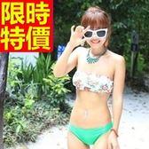 泳衣(兩件式)-比基尼-音樂祭玩水海灘必備泳裝亮麗率性54g73[時尚巴黎]
