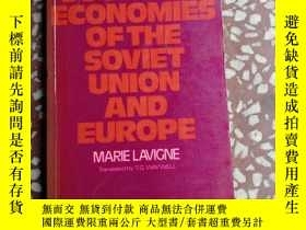 二手書博民逛書店the罕見socialist economies of the soviet union and europe