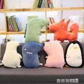 毛絨玩具 韓國INS卡通抱枕靠墊靠枕北歐汽車客廳沙發床頭辦公室少女心可愛 JD 【美物居家館】
