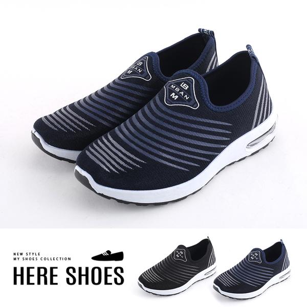 [Here Shoes]男鞋-男款編織流線舒適透氣百搭休閒鞋運動鞋懶人鞋-ANBC8806