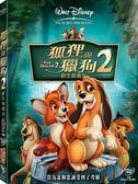 迪士尼動畫系列限期特賣 狐狸與獵狗2:終生的朋友 DVD (音樂影片購)