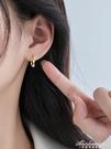 【巷南】925純銀莫比烏斯環耳釘麻花耳環2020年新款ins耳圈潮女 黛尼時尚精品