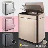 極簡北歐電動創意智能感應垃圾桶家用客廳臥室廚房衛生間有蓋垃圾桶 LJ5011【極致男人】