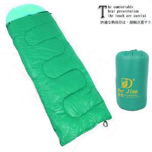 四季型4孔睡袋.登山睡袋. 休閒睡袋.露營用品.輕量睡袋.推薦哪裡買專賣店
