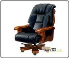 {{ 海中天休閒傢俱廣場 }} G-39 摩登時尚 主管椅系列 202-4 073半牛辦公椅