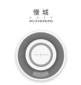 【94號鋪】 NILLKIN 慢城 MC2 無線充電藍牙音箱(美規) 防疫優惠價