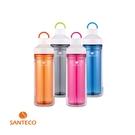 Santeco Ocean Tritan 雙層 590ml 法國設計 便利 輕便 真空雙層 外出瓶 外出壺 水壺 公司貨