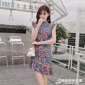 韓版復古不規則裙擺修身包臀超短性感改良旗袍魚尾溫柔風連身裙 時尚芭莎