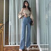 牛仔褲  寬鬆高腰褲子牛仔褲微喇叭褲顯瘦闊腿褲休閒長褲女裝   蜜拉貝爾