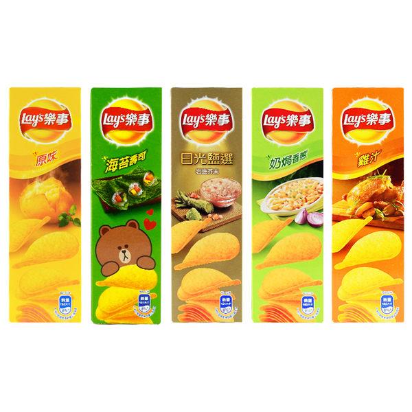 樂事 洋芋片 意合包 60g ◆86小舖 ◆