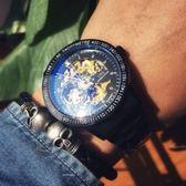週年慶優惠-手錶男 機械錶時尚潮流男士手錶鏤空全自動男錶防水精鋼簡約