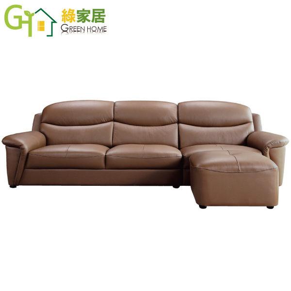 【綠家居】奧古斯拉 L型半牛皮獨立筒沙發組(二向可選)