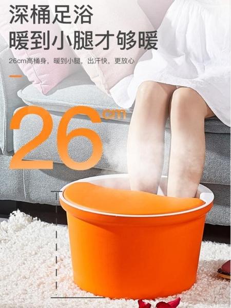 泡腳桶 塑料足浴盆加厚保溫木質家用神器WY 淇朵市集