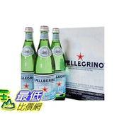 [COSCO代購]  San Pellegrino 聖沛黎洛 天然氣泡水 750毫升 X 12瓶 _W56076