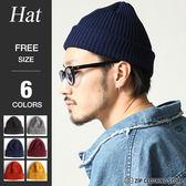 日本製素色羅紋針織帽