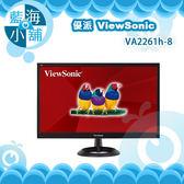 ViewSonic 優派 VA2261h-8 22型寬螢幕 電腦螢幕