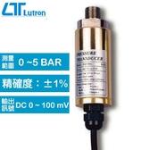 Lutron 壓力感應器 PS-100-5BAR
