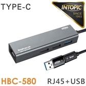INTOPIC 廣鼎 USB3.1 鋁合金多功能集線器 HBC-580