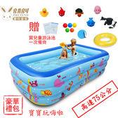 超大兒童遊泳池 充氣水池 超高 寶貝當家