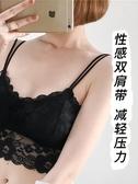 抹胸內衣學生高中少女打底防走光背心式聚攏裹胸式吊帶文胸小背心