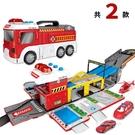 消防車 工程車造型立體停車場 5018(附電池)/一台入(促1200) 場景賽道 變形收納 音效燈光-生