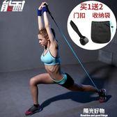 拉力器拉力繩女健身器材家用男力量訓練阻力乳膠彈力帶腳蹬彈力繩 陽光好物