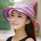 遮陽帽子彩條盆帽漁夫帽 透氣太陽帽防曬沙灘帽【多多鞋包店】j93