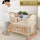 嬰兒床 無漆寶寶bb床搖籃床多功能兒童新生兒拼接大床 莎瓦迪卡