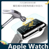 Apple Watch 手錶鋼化玻璃保護膜 螢幕保護貼 超薄0.08mm 9H硬度 高清HD 防爆抗污