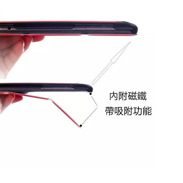 華碩 ASUS ZenPad 10 Z301 ML 平板皮套 智慧休眠 三折 保護殼 皮套 保護套  10.1吋 保護皮套